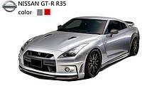 Машинка микро радиоуправляемая 1:43 лиценз. Nissan GT-R (серый, красный)