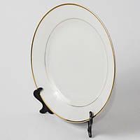 Тарелка сублимационная с золотой каймой, 20 см