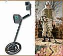 Металлоискатель Армейский SMART SENSOR AR944+Батарея+Зарядка, фото 2