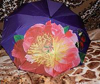 Зонт женский 3D  449