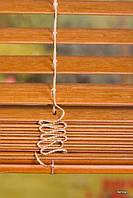 Горизонтальные жалюзи деревянные груша экспрессо 50 мм производство под заказ приглашаем дилеров
