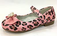 Туфли для маленьких модниц  ТОМ.М.  размеры  26 27 28 29