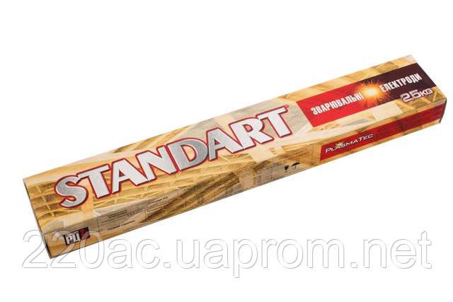 Электроды 3мм - 1кг PLASMATEC STANDART РЦ11