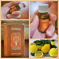 Эфирное масло Лимона 10 мл.