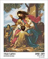"""Заготовка для вышивания """"Ісус і діти"""" большой размер"""