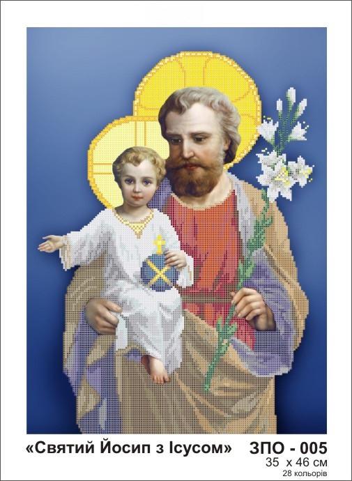 """Заготовка для частичной вышивки """"Святий Йосип з Ісусом"""""""