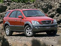 Автомобильные чехлы Kia Sorento 2002-2009