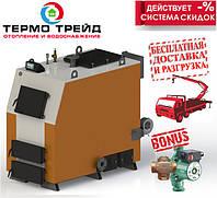 Промышленный  котел Kotland (Котланд) серии КВ с электронной автоматикой и вентилятором 150 кВт