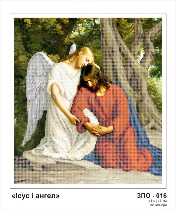 """Заготовка для вышивания """"Ангел і Ісус"""""""