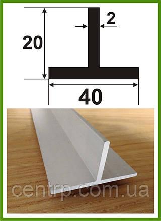 20*40*2. Алюминиевый тавр. Без покрытия. Длина 3,0м