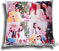 Подушка с фото 42см*42см, печать с двух сторон.