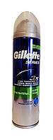 Гель для бритья Gillette Series 3x Sensitive для чувствительной кожи - 200 мл.