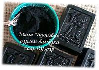 """Мыло """"Здоровье"""" с бамбуковым углем, фото 1"""