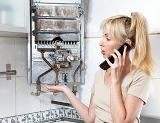 Сервисное обслуживание и ремонт котлов, систем отопления