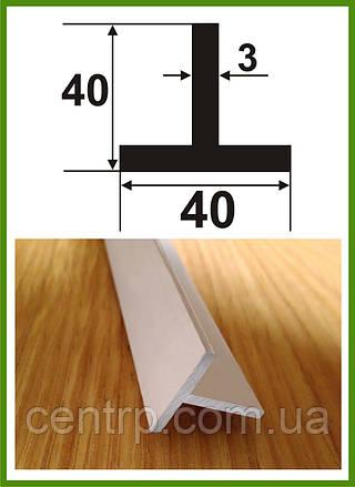 80*50*2. Алюминиевый тавр. Без покрытия. Длина 3,0м