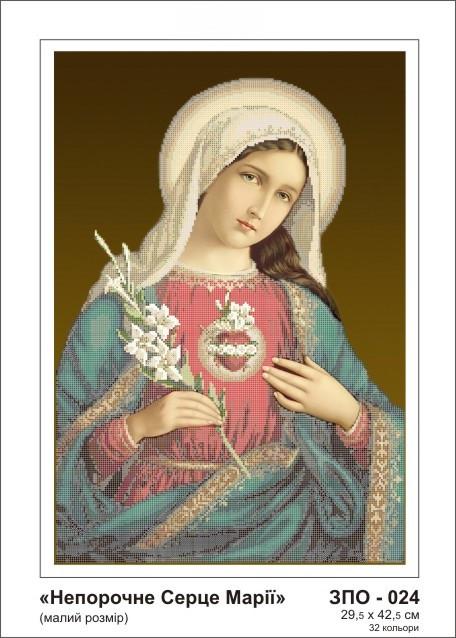 """Заготовка для вышивания """"Непорочне Серце Марії"""", маленькая"""
