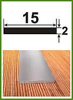 15*2. Алюминиевая полоса (шина). Без покрытия. Длина 3,0м.