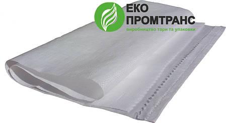 Мешок ПП, 55х105см, 57г., белый UA, фото 2