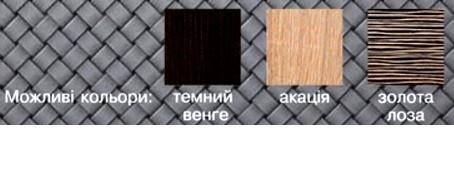 Гостиная Корвет БМФ