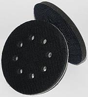Подложка защитная мягкая 125 мм x 10 мм 8 отверстий.