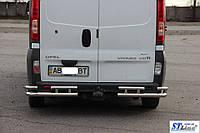 Защита заднего бампера Opel Vivaro/Renault Trafic