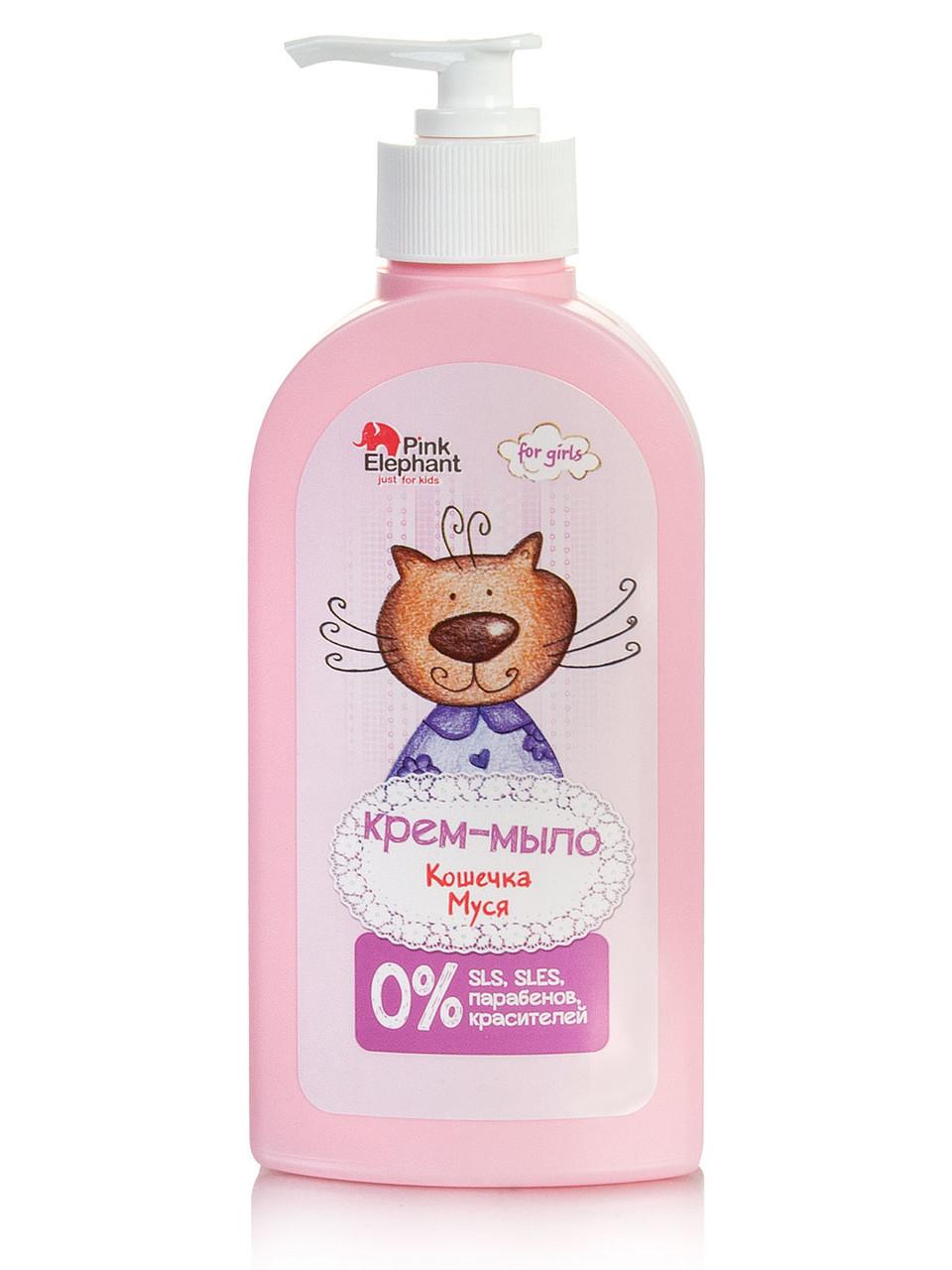"""Крем-мыло """"Кошечка Муся""""  от ТМ """"Pink Elephant"""" 250мл"""