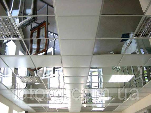Металлический подвесной потолок армстронг. Зеркало, фото 2