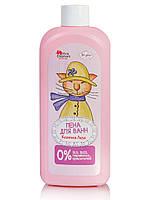 """Пена для ванн """"Кошечка Лиза"""" от ТМ """"Pink Elephant"""" 500мл"""