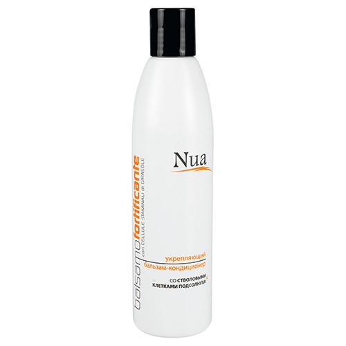 """""""Nua"""" Укрепляющий бальзам-кондиционер со стволовыми клетками подсолнечника 250мл"""
