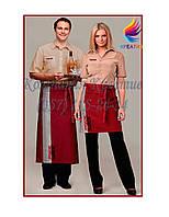 Униформа для барменов и официантов (от 50 шт.)