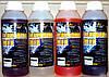 Аттрактант карповый Flavoring Mix Сorona® 1000 мл Апельсин
