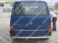 Задняя Труба(Защита бампера) VW T4 1996-