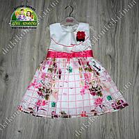 Нарядное летнее платье с цветком для девочки