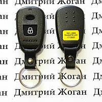 Корпус пульта для Hyundai Santa Fe, Elantra, Terracan (Хундай) 2 кнопки с креплением под батарею