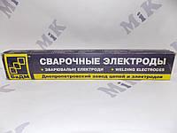 Электроды сварочные АНО-21 д3 мм БАДМ