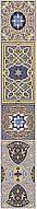 Плитка Атем Аладин настенная фриз Atem Aladdin Pattern B 70x400 мм