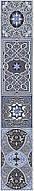 Плитка Атем Аладин настенная фриз Atem Aladdin Pattern BL 70x400 мм