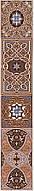 Плитка Атем Аладин настенная фриз Atem Aladdin Pattern M 70x400 мм