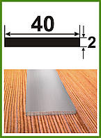 "40*2. Алюминиевая полоса (шина). Анод ""Серебро"". Длина 3,0м и 6,0м."