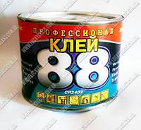 Клей 88 0,3кг