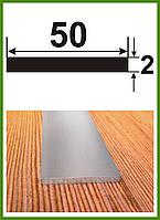 50*2. Алюминиевая полоса (шина). Без покрытия. Длина 3,0м.