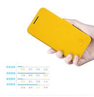 Кожаный чехол Nillkin Fresh для HTC Desire 300 жёлтый