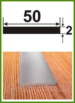 "50*2. Алюминиевая полоса (шина). Анод ""Серебро"". Длина 3,0м."