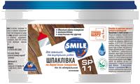 Шпаклівка Smile SP-11 0,35 кг або 0,7 кг