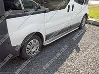Подножка Opel Vivaro short 04 KB 001