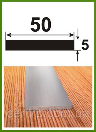 50*5. Алюминиевая полоса (шина). Без покрытия. Длина 3,0м.