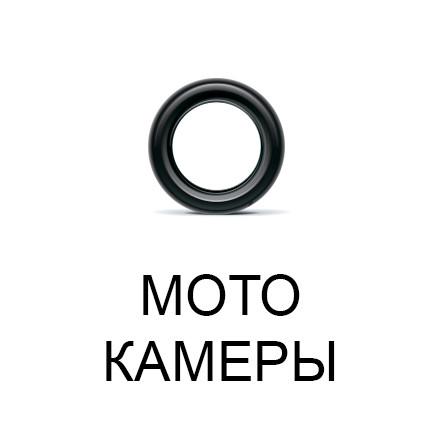 Мото камеры