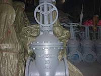 Задвижки стальные литые клиновые фланцевые под редуктор 30с541нж PN 1,6 МПа Ру 16