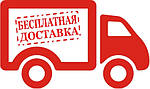 АКЦИЯ! Бесплатная доставка техники Sadko Садко по всей Украине!!!