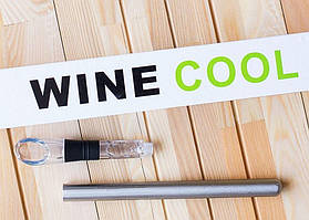 Набор для вина! WineCool Охладитель+комплект!